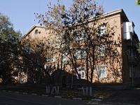 Азов, улица Пирогова, дом 6. многоквартирный дом