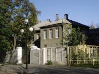 Азов, улица Пирогова, дом 9. Наркологический диспансер по Ростовской области