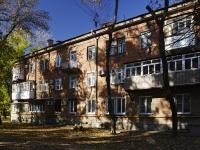 Азов, улица Пирогова, дом 10. многоквартирный дом