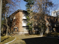 Azov, Pirogov st, house 10. Apartment house