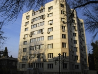 Azov, Pirogov st, house 11. Apartment house