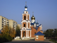 Azov, temple Иконы Божией Матери Азовской, Makarovsky st, house 25Д