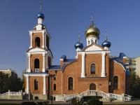 Азов, улица Макаровского, дом 25Д. храм Иконы Божией Матери Азовской