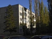 Azov, Makarovsky st, house 27А. Apartment house