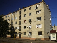 Azov, Makarovsky st, house 29. Apartment house