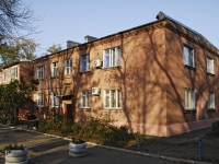 Azov, Makarovsky st, house 39. Apartment house