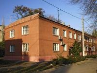 Азов, улица Макаровского, дом 41. многоквартирный дом