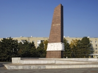 Азов, мемориал Павшим за Родинуплощадь Победы, мемориал Павшим за Родину