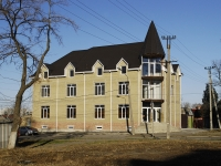 Azov, Sevastopolskaya st, house 112. office building