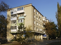 Azov, Chernomorsky alley, house 77А. Apartment house with a store on the ground-floor