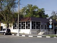 Азов, кафе / бар Чайка, площадь Петровская, дом 10