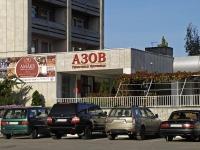 Азов, Петровская пл, дом 14