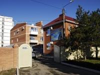 Azov, Inzenskaya st, house 3К. office building