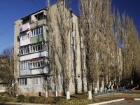 Azov, Inzenskaya st, house 5А. Apartment house