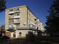 Azov, Inzenskaya st, house 7. Apartment house with a store on the ground-floor
