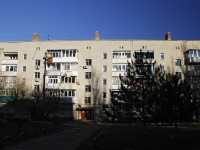 Azov, Inzenskaya st, house 11А. Apartment house