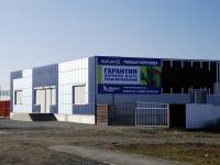 Azov, Kagalnitskoe road, house 6. office building
