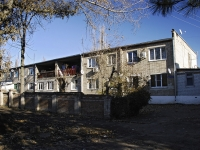 Azov, Apartment house  , Liteyny Ln, house 1А