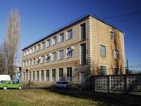 Азов, проезд Литейный, дом 1. офисное здание