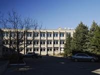 Азов, проезд Литейный, дом 9. училище №45
