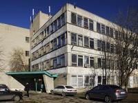 Азов, завод (фабрика) АЗОФ, ООО, Азовская обувная фабрика, Некрасовский переулок, дом 37
