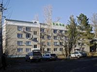 Azov, institute ЕАОИ, Евразийский Открытый Институт, Promyshlennaya st, house 2