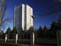 "Azov, factory ОАО ""Азовский оптико-механический завод"", Promyshlennaya st, house 5"