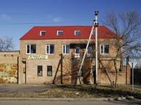 Азов, улица Красногоровская, дом 21. офисное здание