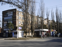 Azov, Krasnogorovskaya st, house 33. Apartment house