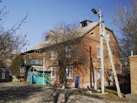 Azov, Mayakovsky alley, house 3. Apartment house