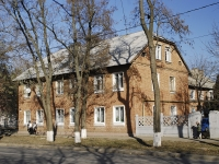 Azov, Mayakovsky alley, house 7. Apartment house