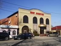 Azov, alley Mayakovsky, house 42. store