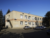 亚速海, 管理机关 УПФР, Управление пенсионного фонда России в г. Азове, Pervomayskaya st, 房屋 94