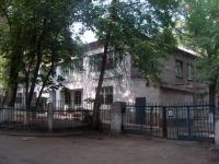 Самара, детский сад МДОУ д/с №194, улица 22 Партсъезда, дом 3А