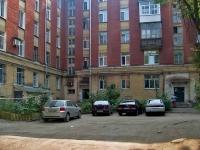 萨马拉市, 22nd Parts'ezda st, 房屋 7. 公寓楼