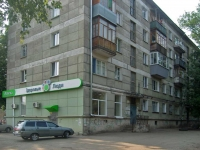 Samara, 22nd Parts'ezda st, house 13. Apartment house