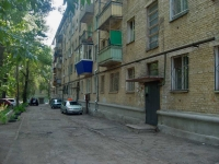 Samara, 22nd Parts'ezda st, house 29. Apartment house