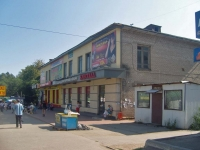 Samara, 22nd Parts'ezda st, house 34. multi-purpose building