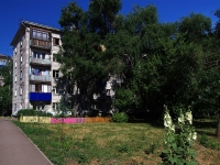 Samara, st 22nd Parts'ezda, house 14. Apartment house