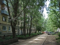 Samara, st 22nd Parts'ezda, house 15. Apartment house