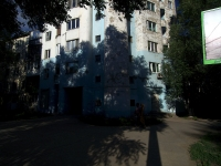 Samara, 22nd Parts'ezda st, house 177А. Apartment house