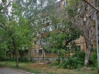 Samara, 22nd Parts'ezda st, house 162. Apartment house
