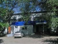 Samara, integrated plant Комбинат школьного питания Промышленного района г.Самара, 22nd Parts'ezda st, house 175А