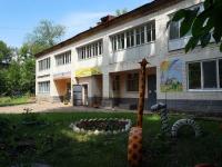 Samara, st 22nd Parts'ezda, house 3А. nursery school