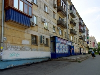 Samara, 22nd Parts'ezda st, house 16. Apartment house