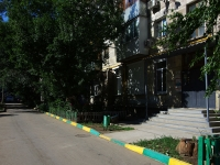 Samara, 22nd Parts'ezda st, house 18. Apartment house