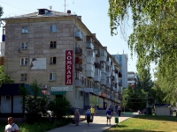 Samara, st 22nd Parts'ezda, house 18. Apartment house