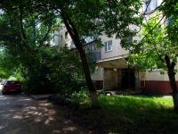 Samara, 22nd Parts'ezda st, house 148. Apartment house