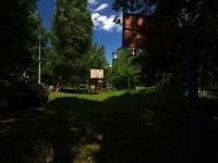 Самара, улица 22 Партсъезда, дом 148. многоквартирный дом