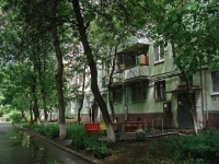 Samara, 22nd Parts'ezda st, house 152. Apartment house